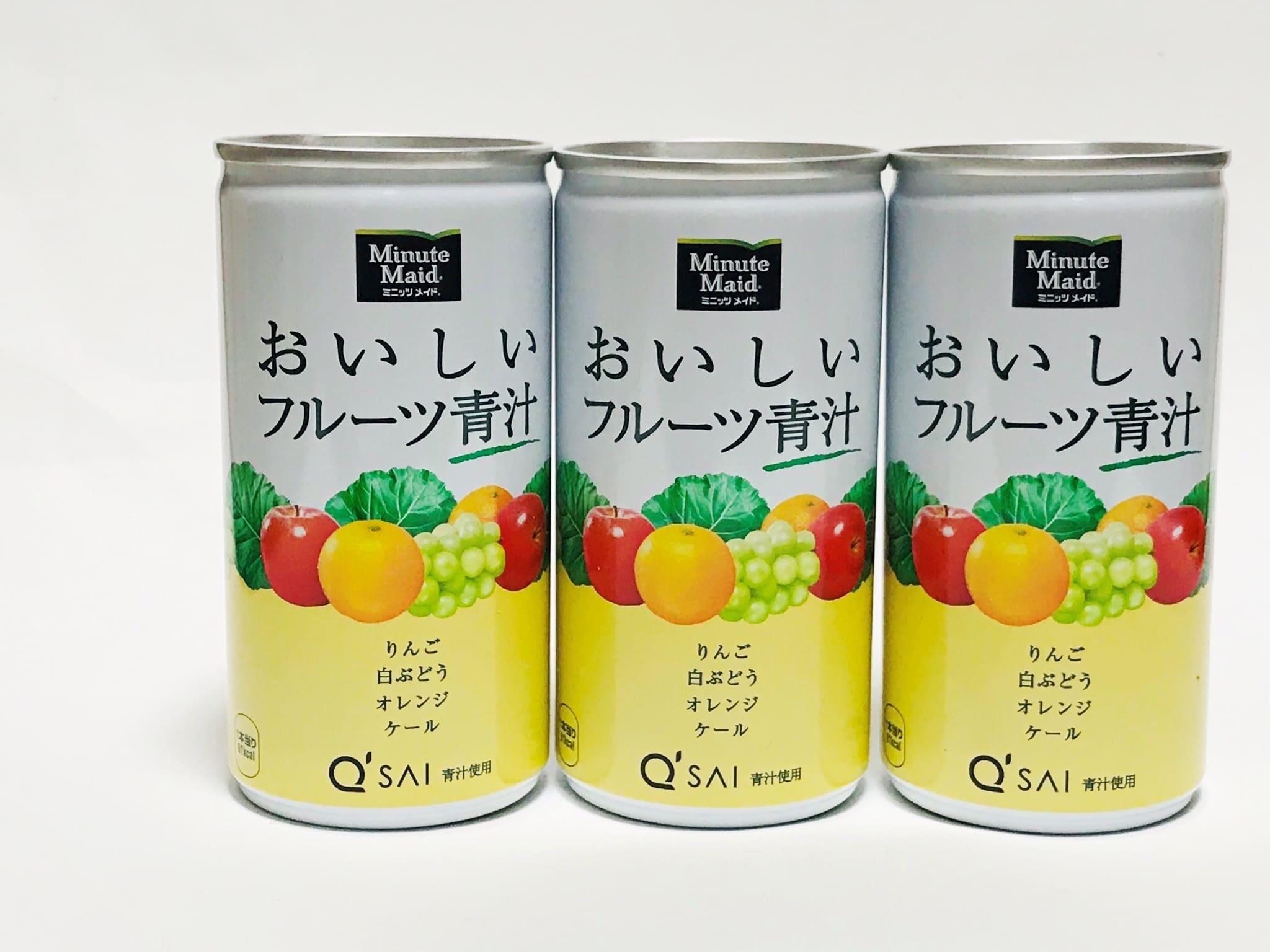 キューサイ「ミニッツ メイド おいしいフルーツ青汁」はまるでジュース!飲みやすいけど効果ある?